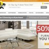 PIM Software Deployment at Steal-A-Sofa, a Furniture Retailer